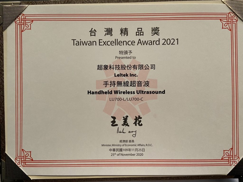 2021 Taiwan Excellence Awards